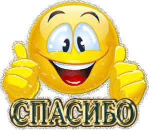О недвижимости в Московском регионе - Некрасовка часть 1 Недвижимость, Инвестиции, Быт, Строительство, Москва, Гифка, Длиннопост