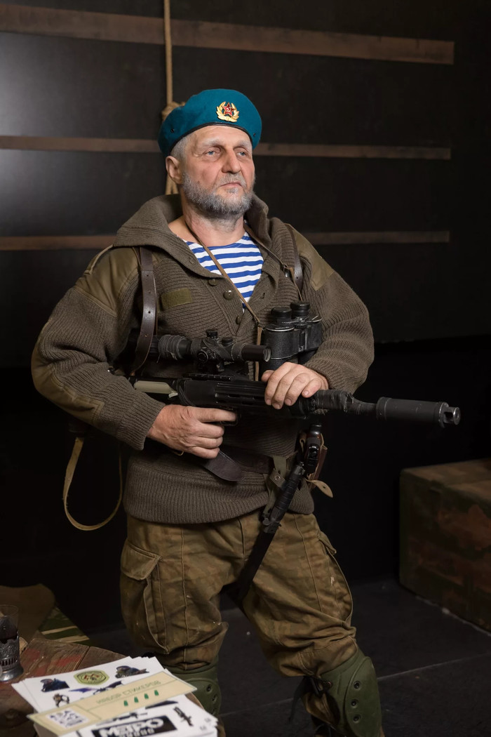 Полковник Мельник