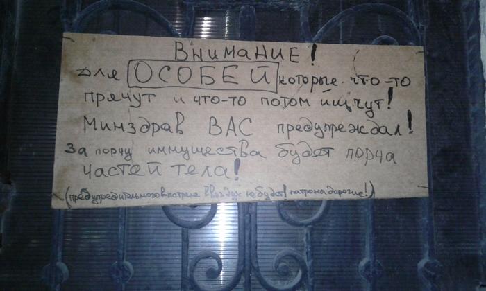 Наркотикам - бой! Объявление, Наркотики, Одесса