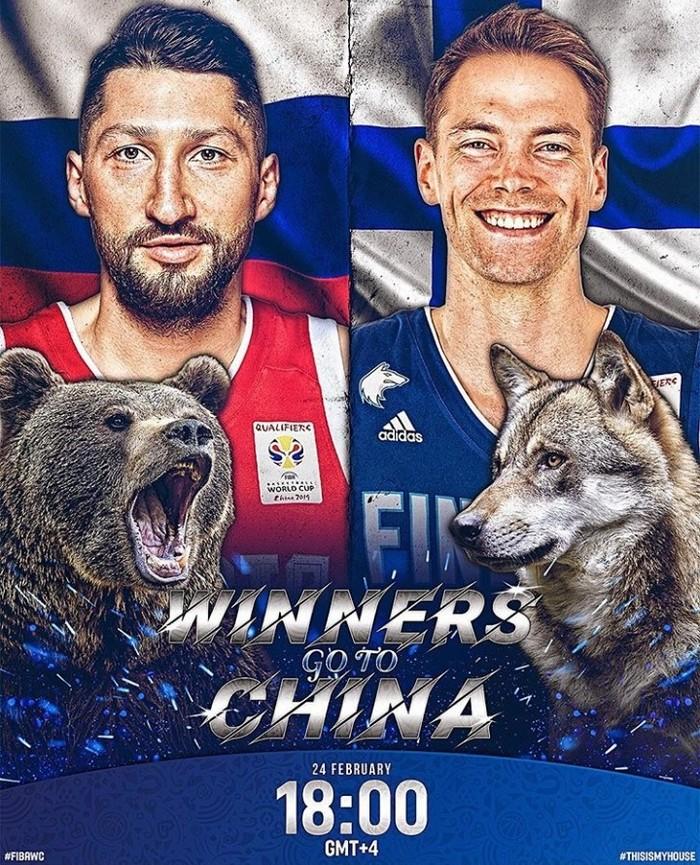 Сборная России по баскетболу впервые с 2010 года пробилась на чемпионат мира Спорт, Баскетбол, Сборная России, Чемпионат мира, Видео, Длиннопост