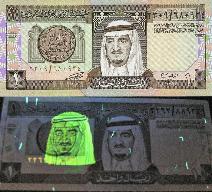Посмотрим на деньги в другом спектре 3 Банкноты, Ультрафиолет, Евро, Длиннопост