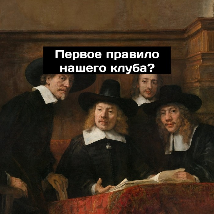 Философия и юмор Юмор, Философия, Клуб, Сингулярность, Длиннопост, Картина с историей