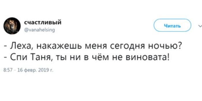 Забавные твиты Юмор, Енот длинопост, Длиннопост