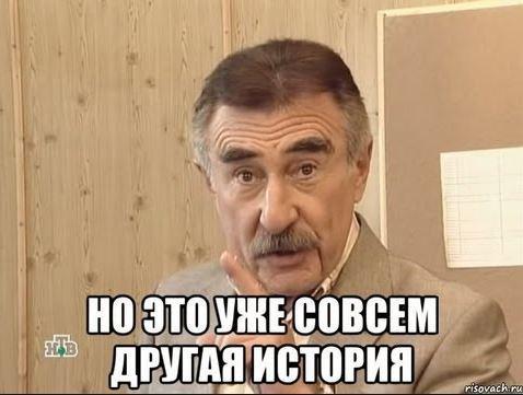Будни логиста Транспорт, Логистика, Грузоперевозки, Длиннопост