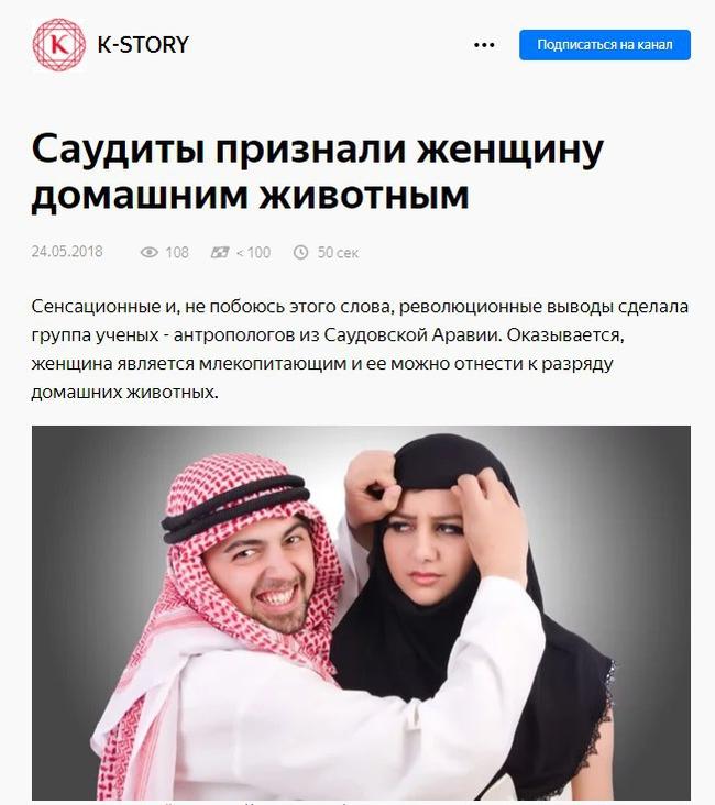 Арабский феминизм