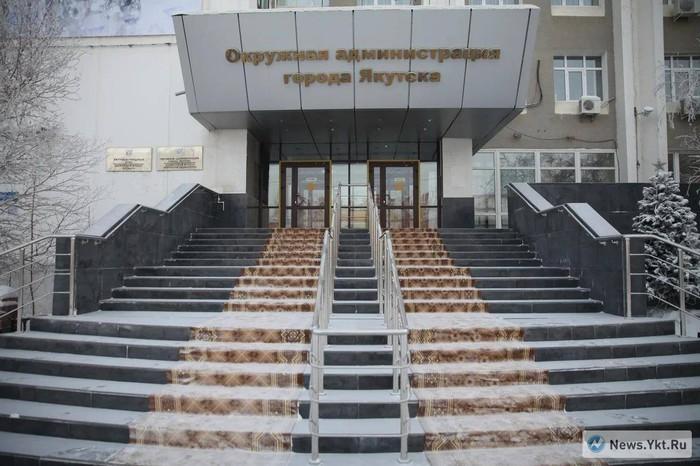 Мэрия Якутска продала второй внедорожник. За машину дали чуть более двух миллионов рублей Мэр якутска, Сардана Авксентьева, Якутск, Политика, Честность