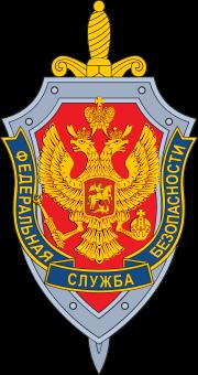 В центре Москвы избили и ограбили главу хабаровского отдела ФСБ Разбой, Грабеж, Беспредел, ФСБ, Москва