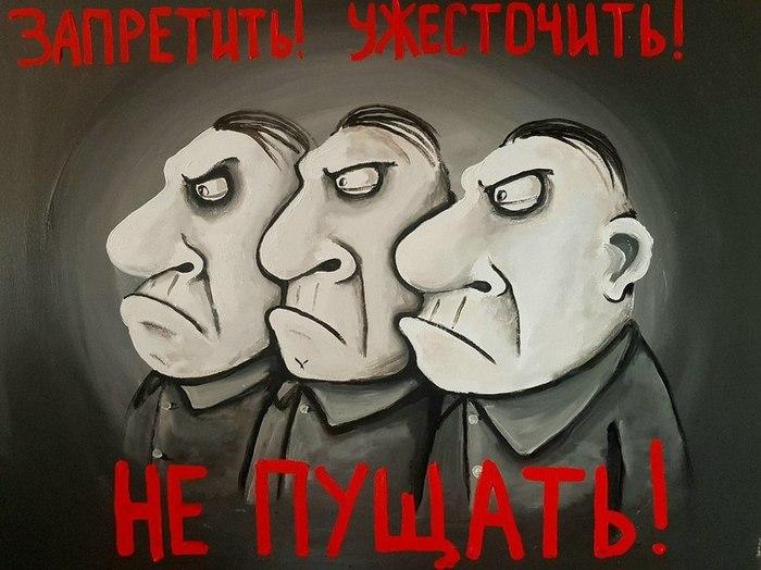 Суд в Новосибирске снова рассмотрит дело об экстремизме в картине Васи Ложкина. Вася Ложкин, Суд, Экстремизм