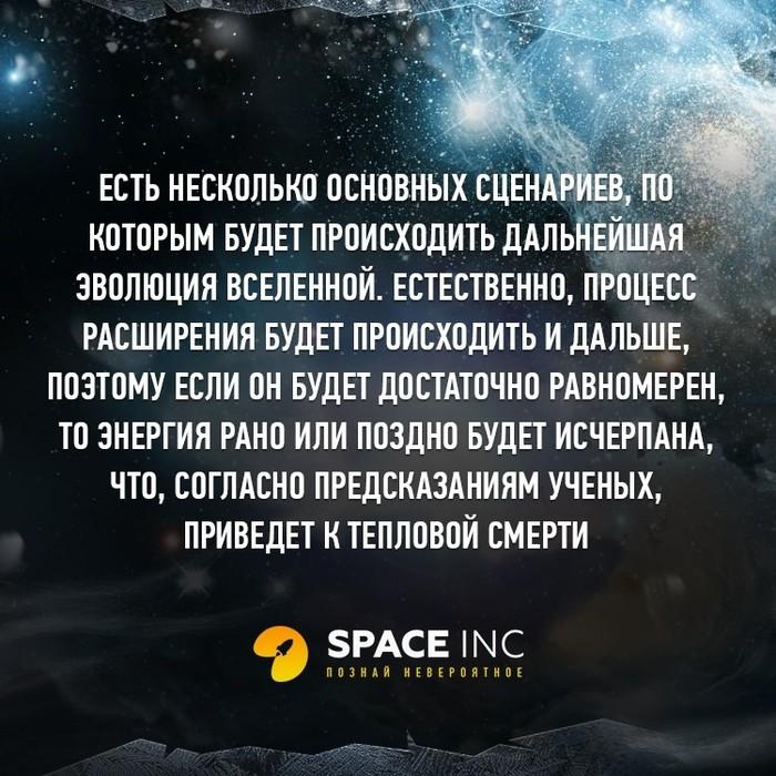 Космические факты, часть NN Звездное небо, Космос, Планета, Мировоззрение, Факты, Длиннопост