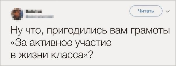 Вопрос, конечно, интересный...