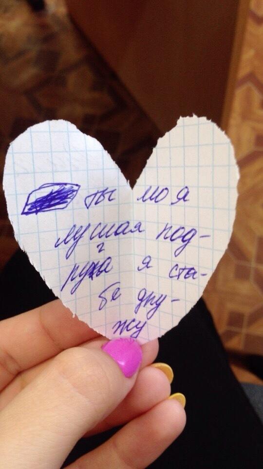 День Святого Валентина ) Родители и дети, Школа, День святого Патрика, День святого Валентина, Длиннопост