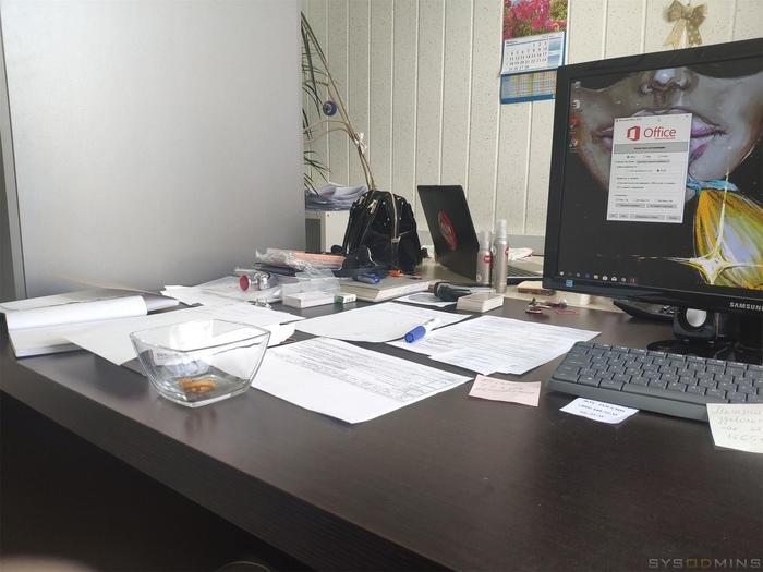 Сисадмин зашел в бухгалтерию починить ПК Бухгалтерия, Интимные, Предметы, Вконтакте, Длиннопост