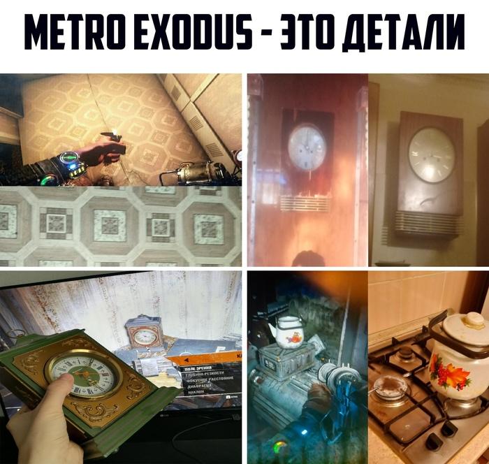 Разработчики неплохо перенесли советский период в игровую реальность!