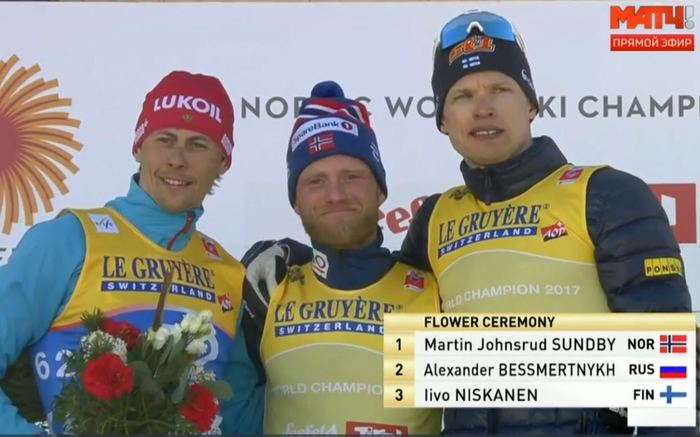 Российский лыжник впервые в истории выиграл медаль ЧМ в гонке на 15 км Спорт, Лыжи, Чемпионат мира, Россия