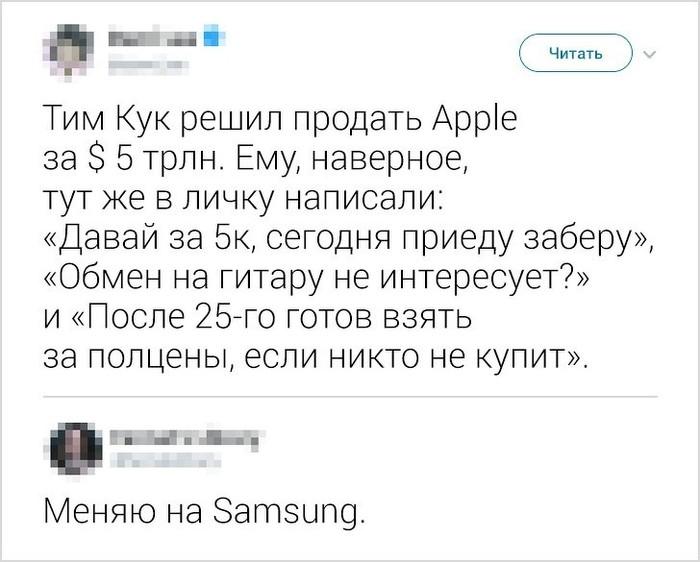 Продам Эппл.
