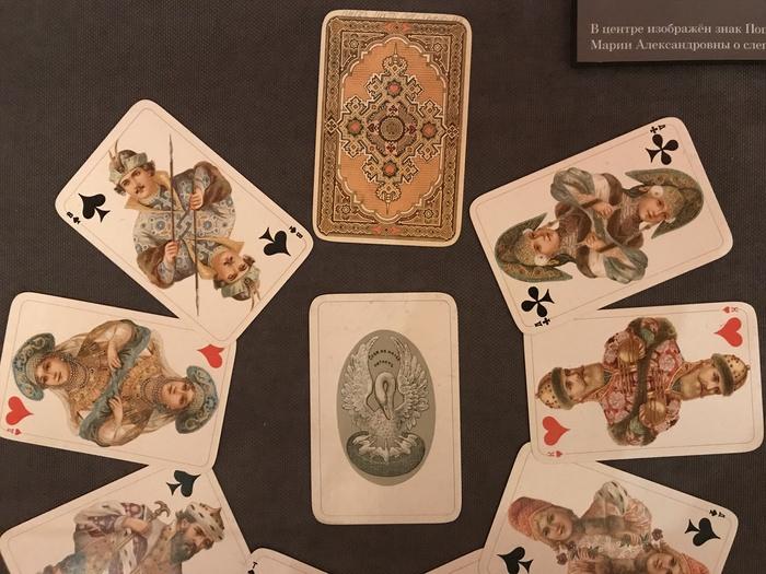 Как азартные игры помогали спасать беспризорников История, Игральные карты, Российская империя, Сироты, Длиннопост