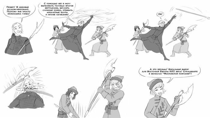 Средневековое аниме