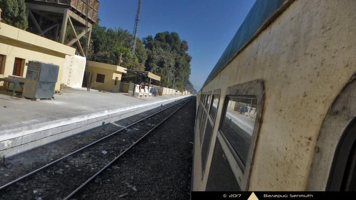 Из Каира в Асуан на поезде Египет, Поезд, Путешествия, Путевые заметки, Видео, Длиннопост