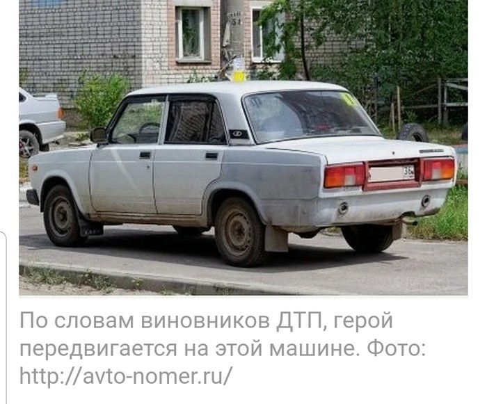 Белый мститель… ПДД, Воронеж, Мстители, Кто виноват, Длиннопост