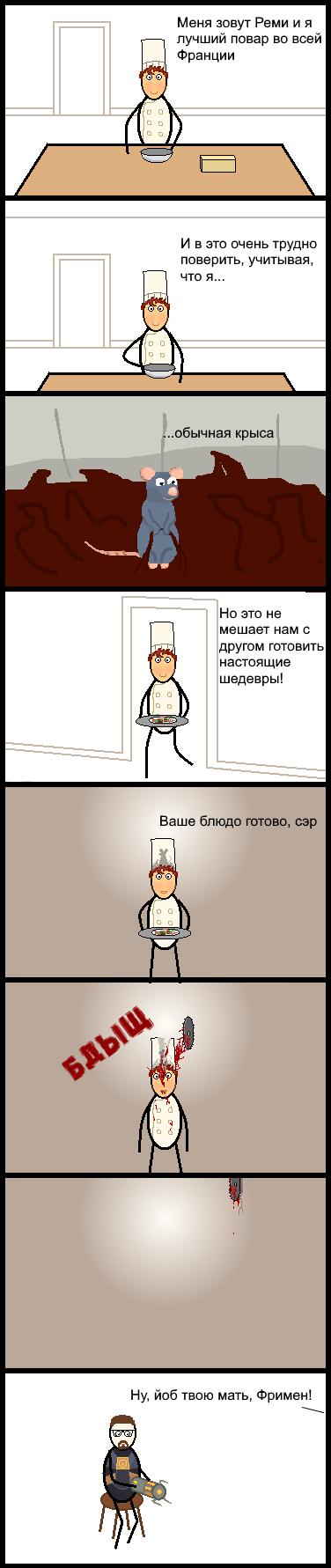 Кулинарное Комиксы, Cynicmansion, Paint, Длиннопост