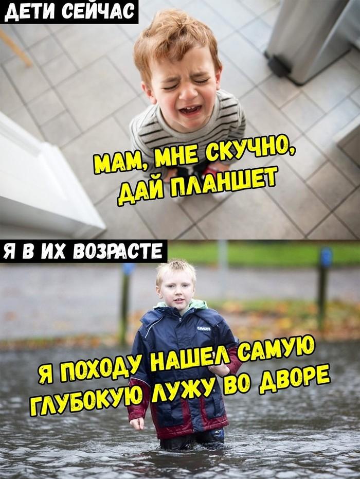"""-""""А вот я в твоём возрасте!"""""""