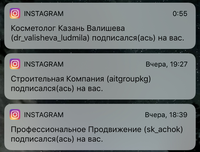 Решил я зарегаться в инстаграме Instagram, Реклама, Прикол, Блог, Push-Уведомления, Подписчики