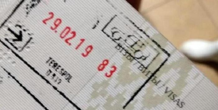 Потерянные в феврале туристы, или GO ЗА ПОДСНЕЖНИКАМИ Польша, Ошибка, Прикол, Пограничники, Дата, 29 февраля