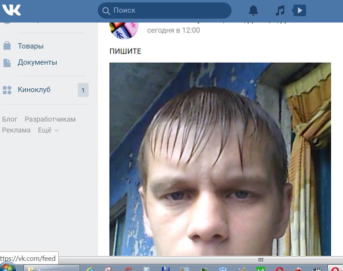 3накомства ВК Знакомства, Вконтакте, Скриншот