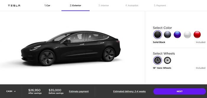 Что входит в базовую комплектацию Tesla Model 3 за $35 000? Электромобиль, Тесла, Новости, Текст