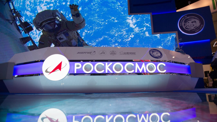 «Роскосмос» сообщил об увольнении чиновника после слов о «скотобазе» Политика, Чиновники, Роскосмос