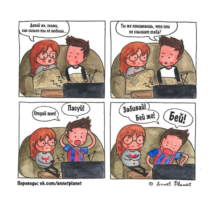 Разговоры с телевизором Annetplanet, Комиксы, Перевод, Телевизор