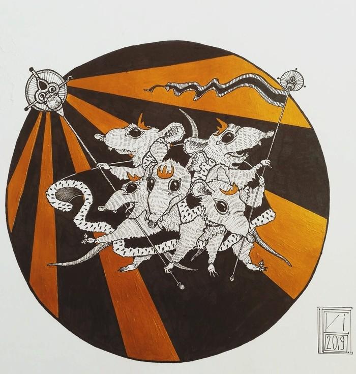 Крысиный король Рисунок, Крыса, Животные, Иллюстрации, Сказка