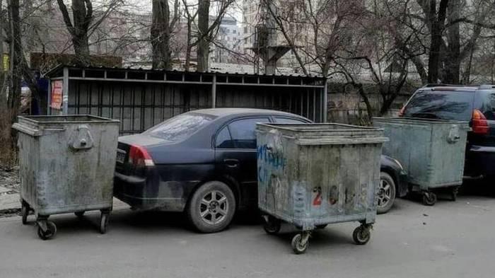 Паркуйся правильно!