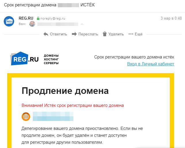 modx перенос сайта на другой домен