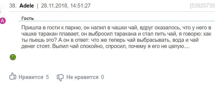Женские форумы №155 Женский форум, Бред, Скриншот, Drdoctor, Длиннопост