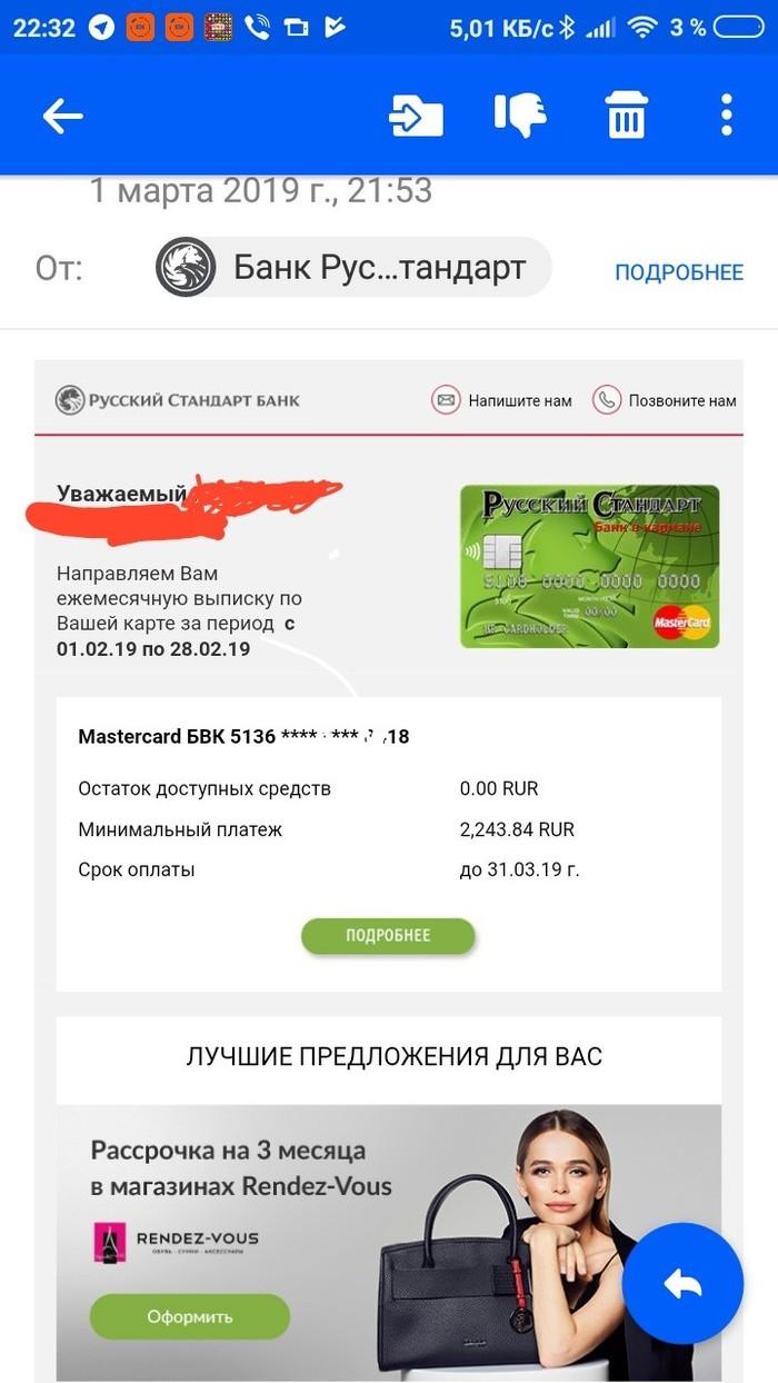 Кредит банк открытие для физических лиц 2020 калькулятор
