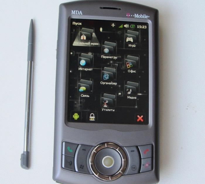 Первый коммуникатор выпущенный под собственным брендом HTC P3300 Artemis, легенда эпохи Windows Mobile. Карманный Компьютер, Кпк, Windows Mobile, Htc, Длиннопост