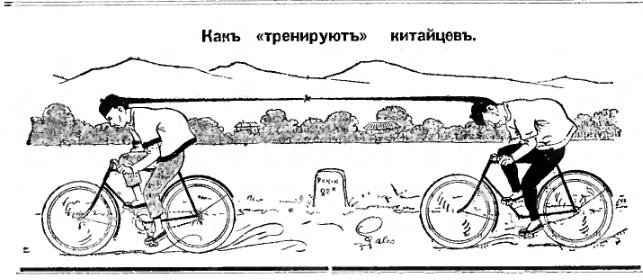 Анекдоты из журнала Копейка 1910 года! Анекдот, Копейка, Ять, Длиннопост