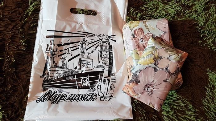 Мурманск-Астрахань Отчет по обмену подарками, Буккроссинг, Мурманск, Астрахань, Длиннопост