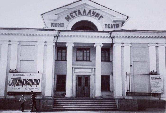 Изменение кинотеатра «Металлург» со временем. Полевской, Металлург, Кинотеатр, Фотография, Изменения