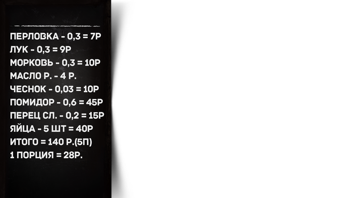 Дешёвое блюдо за 28 рублей Еда, Антикризисная кухня, Борщ, Рецепт, Бабаски, Видео, Мат, Youtube
