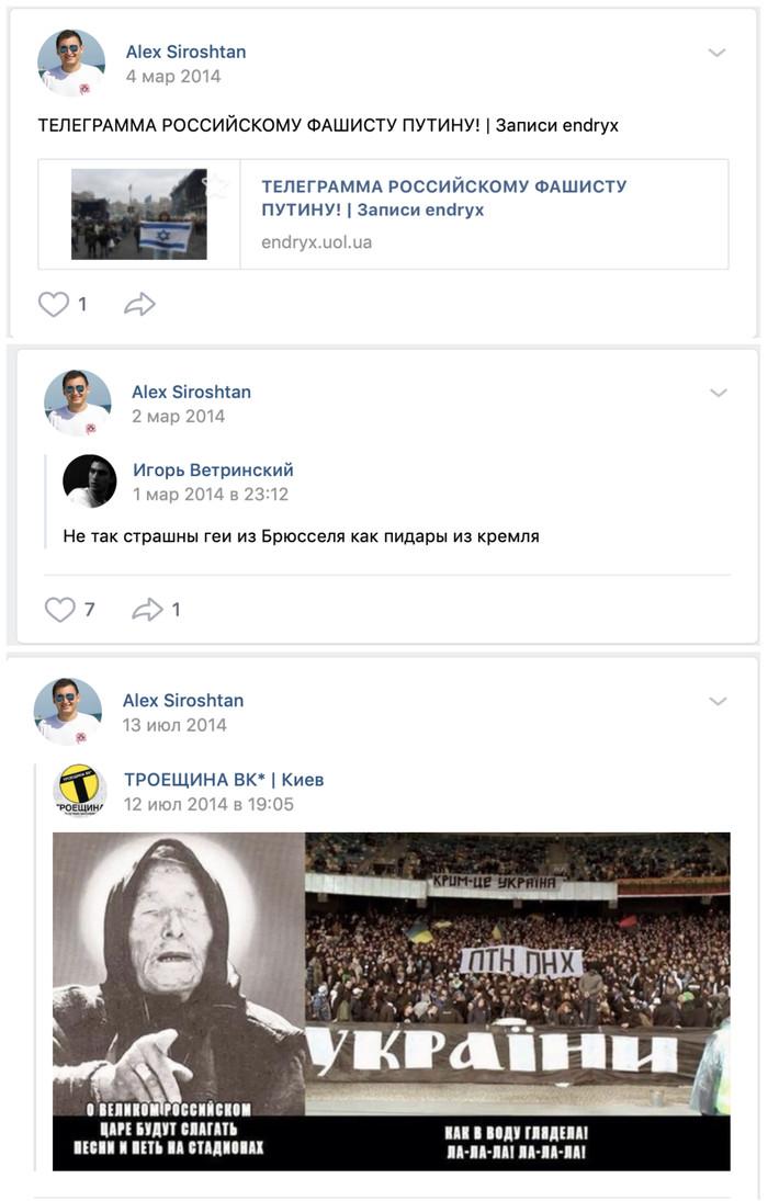 Откровения работника консульства Украины в Екатеринбурге Украина, Екатеринбург, Политика, Длиннопост, Видео