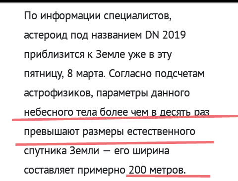 Чееее? СМИ, Новости, Скриншот, Журналисты