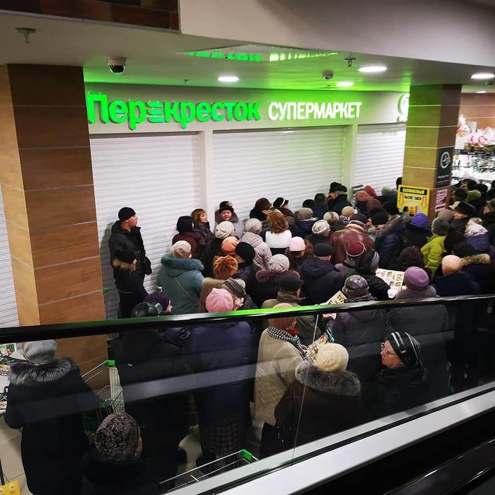 Когда подумал ,что в твоем городе наконец открыли метро Жадность, Перекресток, Ивантеевка