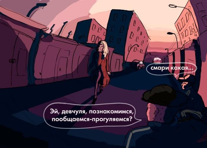 Гопарь-интелектуал Комиксы, Магнум, Гопники, Интеллект, Культура, Длиннопост, Мат, Duran