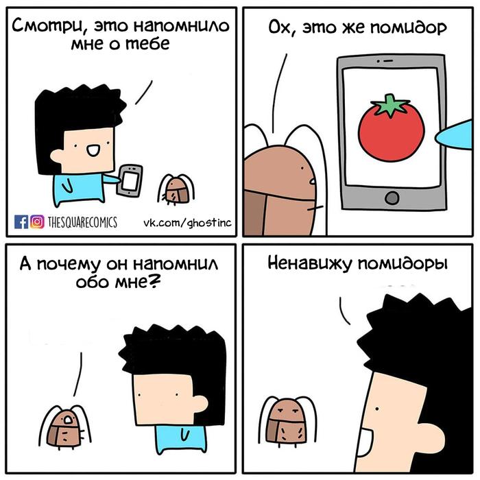Напоминание Комиксы, Перевел сам, Thesquarecomics, Тараканы