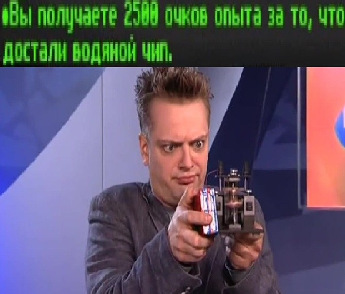 Теперь Убежище будет спасено Старые игры и мемы, СИИМ, Игры, Компьютерные игры, Fallout, Александр Пушной, Галилео