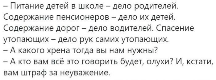 https://cs11.pikabu.ru/post_img/2019/03/08/5/1552031265159410284.jpg