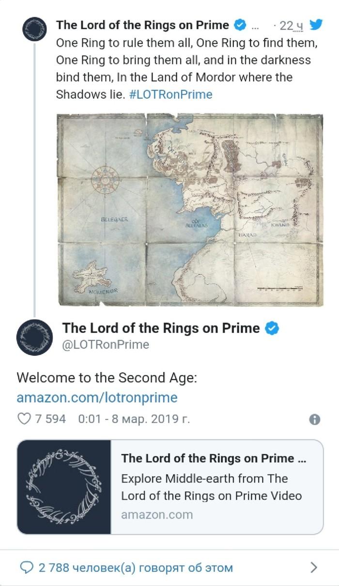 Действие сериала по «Властелину колец» от Amazon развернётся во Вторую эпоху Толкин, Властелин колец, Средиземье, Сериалы, Amazon, Длиннопост