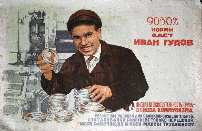 Упрек не по делу Человек труда, Кудрин